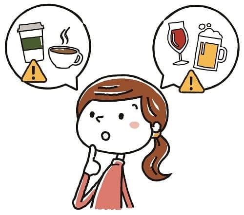 Беременная должна избегать вредных привычек