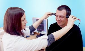 Эхо-энцефалоскопия, ххоэг