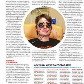Журнал-MensHeaths-144