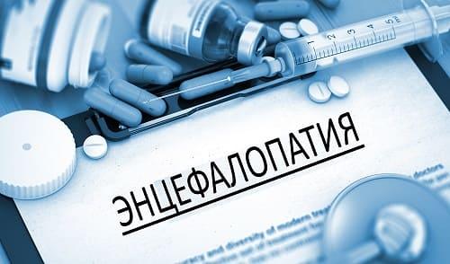 Таблетки и уколы для лечения энцефалопатии