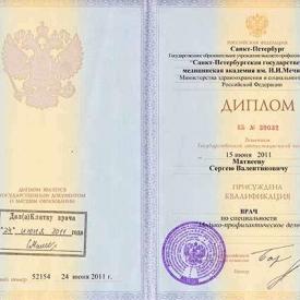 Диплом-Матвеева-1