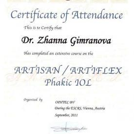 Австрия-Сертификат