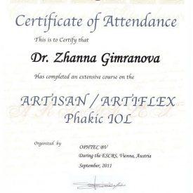 Сертификат обучения в Австрии
