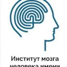 Лого института мозга Бехтеревой