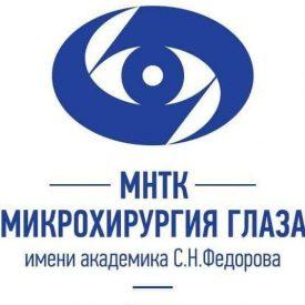 Лого клиники Федорова