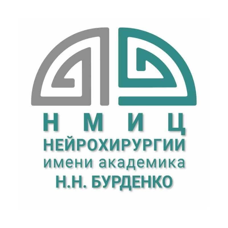 Лого НМИЦ Бурденко