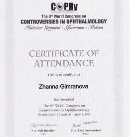 Сертификат Международного Конгресса