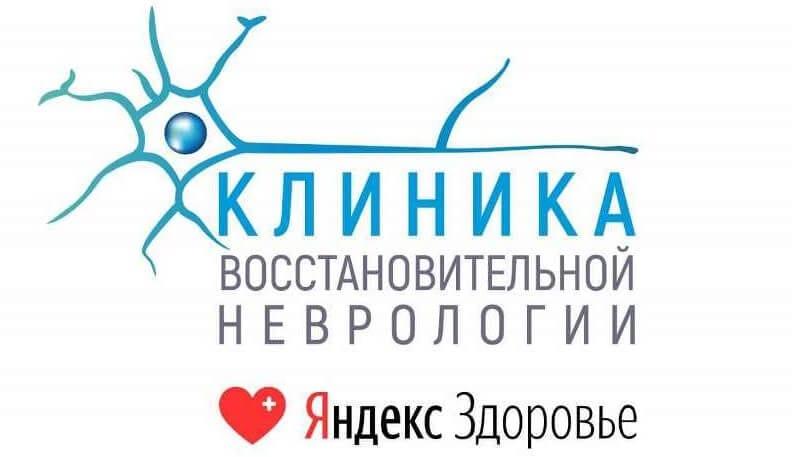 Сотрудничаем с Яндекс Здоровье