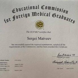 Сертификат конференции в США