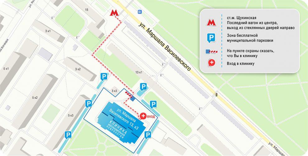 Схема проезда к Клинике