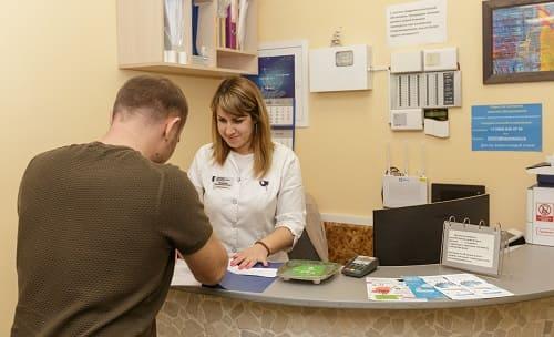 Посещение клиники