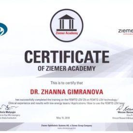 Сертификат участия в Ziemer Academy