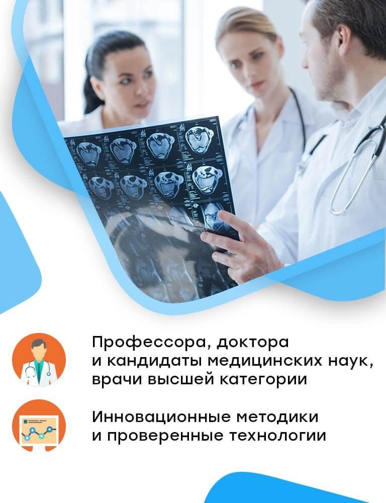 Неврологи обсуждают МРТ пациента